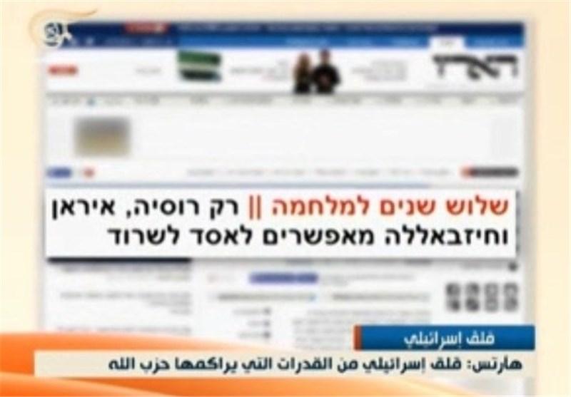 إسرائيل مشغولة بسقوط يبرود