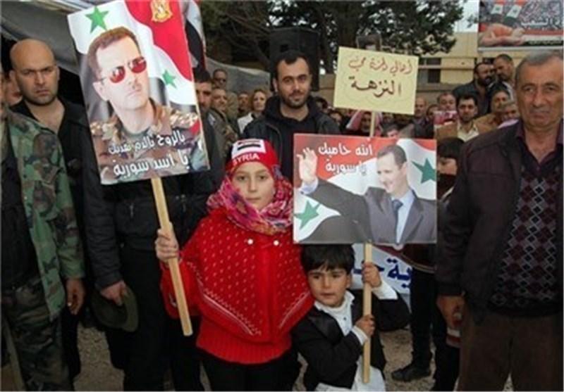 تظاهرات حمص