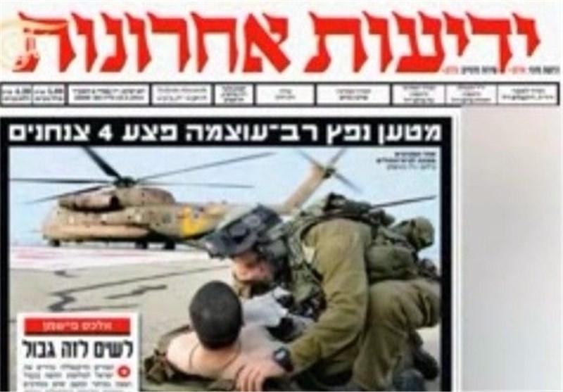 عبوة الجولان تتصدر عناوین وسائل الإعلام الصهیونیة // فیدیو//
