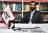 گزارش تسنیم از آخرین وضعیت برگزاری انتخابات 1400 در استان لرستان