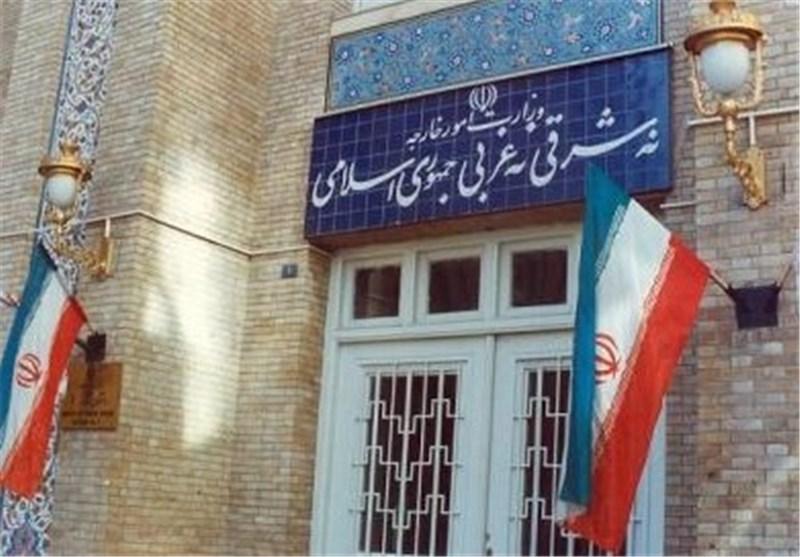 وزارة الخارجیة الجمهوریة الاسلامیة الایرانیة
