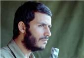 نقش حاج همت در دستگیری 350 عضو دموکرات / جنایت ضد انقلاب در برابر رافت نیروهای سپاه