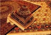 اشتغال ارزان صنعت فرش، طرحی که در مرحله پایلوت مانده است