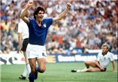 نگهداری خاکستر اسطوره تیم ملی ایتالیا در گلدانی به شکل جام جهانی + عکس