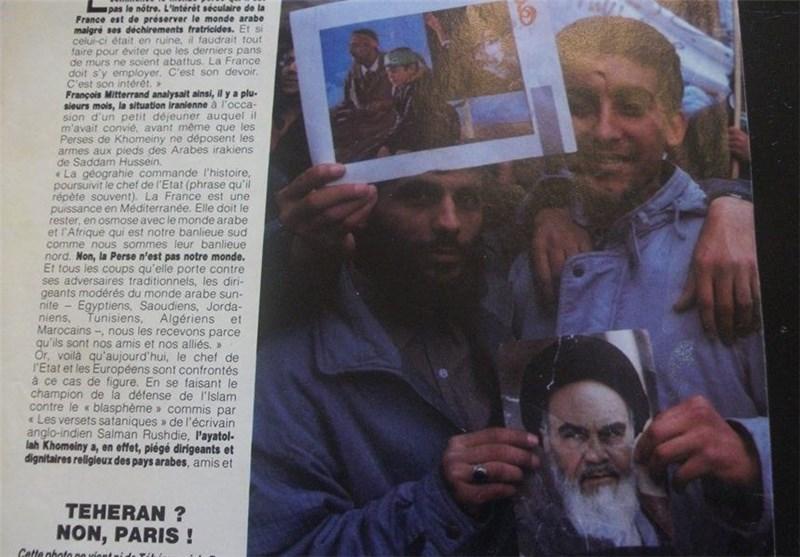 هزاران کیلومتر دورتر از تهران؛ نسل خمینیستها متولد شد