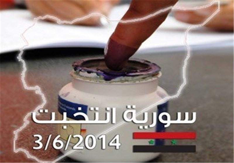 لجنة العلاقات الخارجیة الامیرکیة: الانتخابات السوریة نصر کبیر لایران
