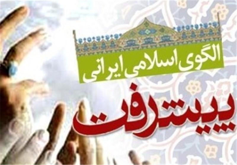 نخستین نشست نقشه راه تولید الگوی پیشرفت اسلامی برگزار شد