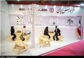 افتتاح هشتمین نمایشگاه بینالمللی بورس، بانک و بیمه