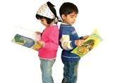 پنجمین همایش ملی ادبیات کودک و نوجوان در شیراز برگزار میشود