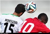 Trinidad Captain Hyland Expects Tough Match against Iran