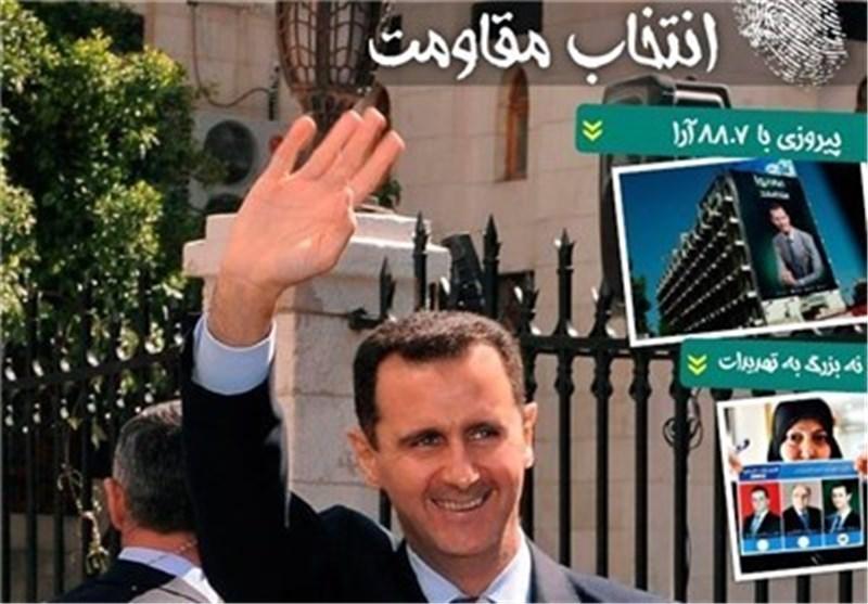 بشار اسد ناخدای کشتی سوریه نوین