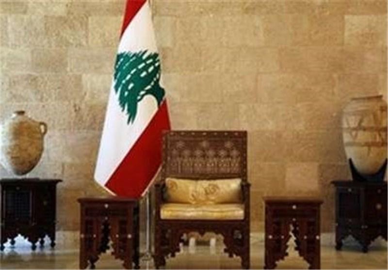 إرجاء جلسة انتخاب رئیس الجمهوریة اللبنانیة مرة أخری