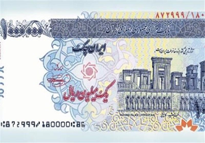 چکپول چگونه در بازار ایران جا باز کرد؟+تصاویر