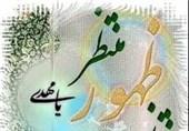 """طرح """"ایران جوان"""" در مساجد مشهد مقدس اجرایی میشود"""
