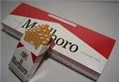برنامه عجیب سازنده مارلبرو برای پایان دادن به سیگارهای سنتی در انگلیس
