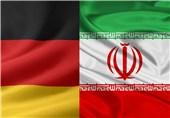 ایران و المانیا