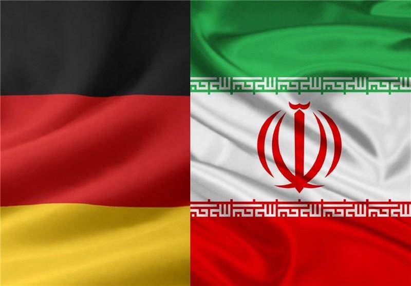 مفاوضات ایرانیة المانیة بشان افتتاح مصرف ایرانی فی میونخ
