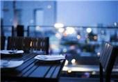 نور آبی رستوران