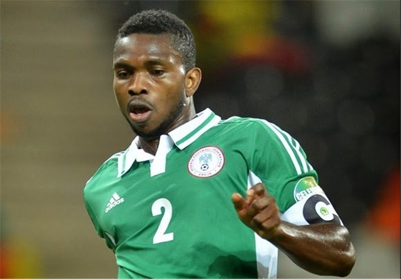 We Are Ready for Iran, Nigeria Captain Says