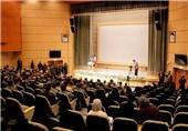 همایش بنیاد خیران علمی ایران برای نخستین بار در بروجرد برگزار شد