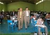 تمدید مهلت ثبتنام داوطلبان شرکت در آزمون کارشناس حقوقی سازمان تامین اجتماعی