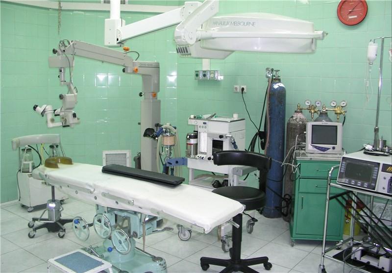 بیمارستان زینبیه