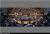 چهاردهمین همایش بینالمللی دکترین مهدویت در قم برگزار میشود