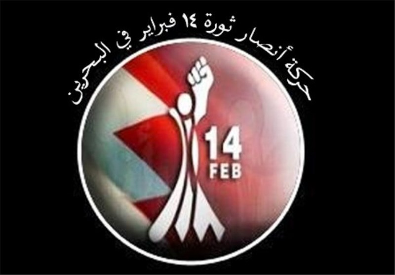 حرکة أنصار ثورة 14 فبرایر: ما یجری بالموصل مخطط إرهابی یستهدف العراق وخط المقاومة وإیران