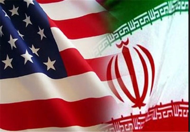 Trump'ın İran Yansımaları