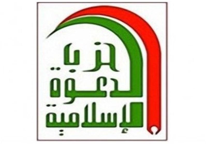 حزب المالکی : دعوة علاوی لتغییر العبادی إفلاس سیاسی