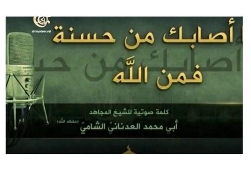 """تنظیم """"داعش"""" الارهابی یدعو للتقدم نحو بغداد"""