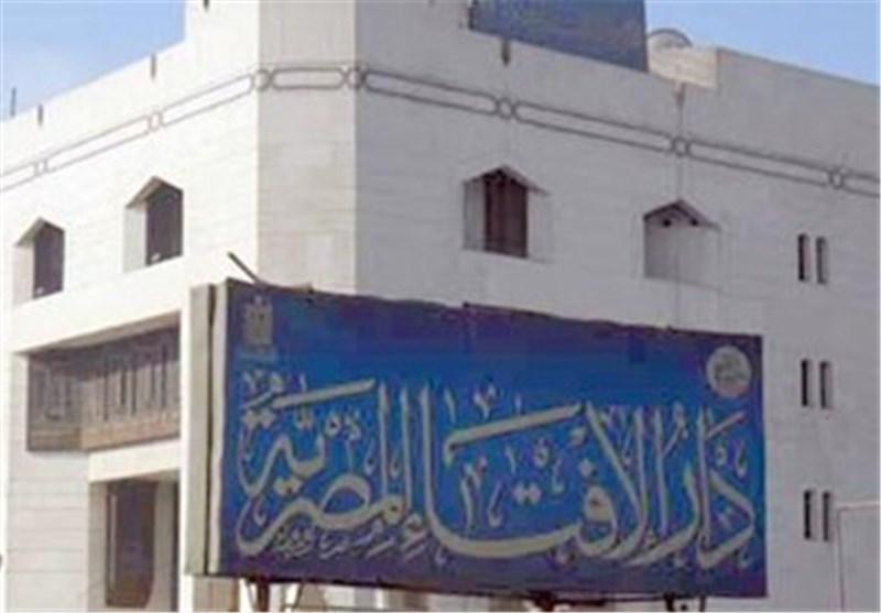 دار الإفتاء المصریة : ما یقوم به «داعش» یصب فی مصلحة أعداء الإسلام والانتماء له حرام