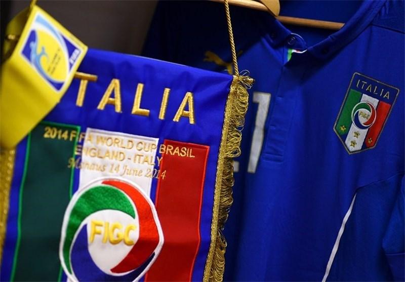پیراهن تیم ملی ایتالیا