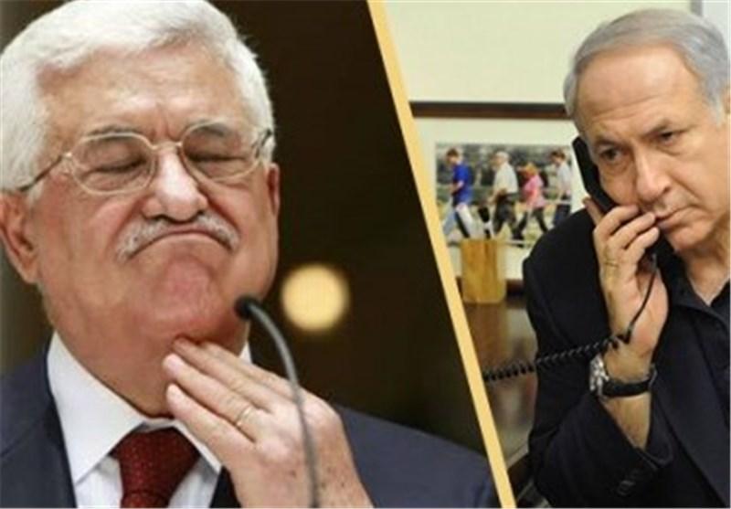 Abbas Ve Netanyahu Moskova'da Görüşebilir