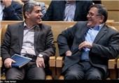 بیست و پنجمین همایش بینالمللی بانکداری اسلامی آغاز به کار کرد