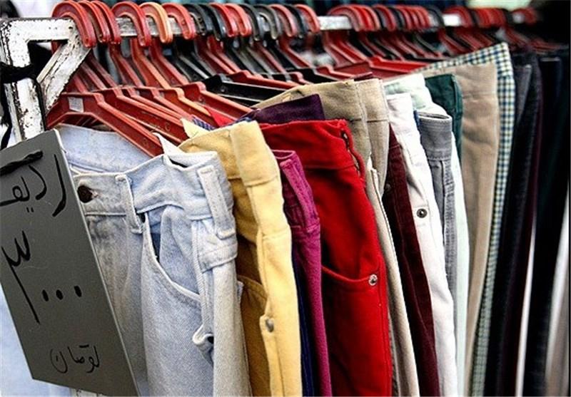 Image result for فروشنده لباس