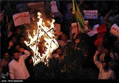 تجمع اهالی مدینة مشهد المقدسة امام القنصلیة العراقیة