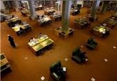 عضوگیری رایگان در کتابخانه ملی