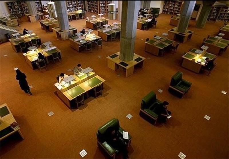 راهاندازی «موزه کتاب» از سوی کتابخانه ملی پس از تأکید رهبر انقلاب