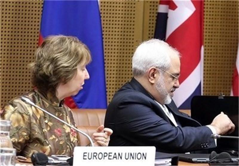 انتهاء الجولة الاولى لمفاوضات فیینا النوویة بین ایران الاسلامیة والسداسیة الدولیة