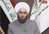 الشیخ خالد الملا: داعش والبعث هما من یقتل الشعب العراقی
