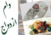 روند پرداخت وام ازدواج به متقاضیان شهرستان کوهدشت تسریع شود