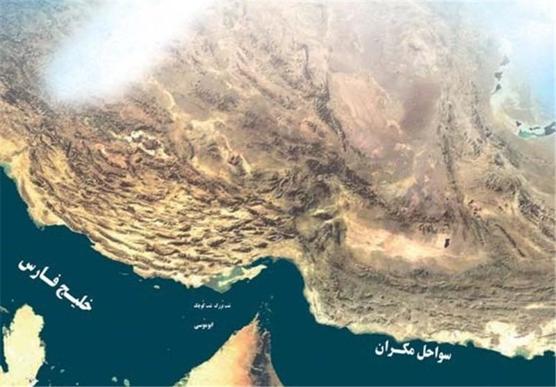 Iran Holds Conference on Makran Coasts Development