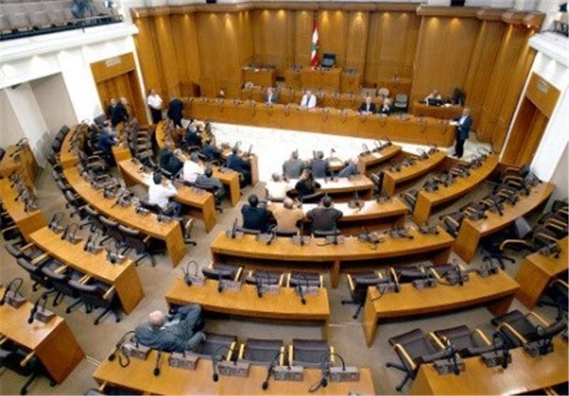البرلمان-اللبناني-مجلس-النواب-في-لبنان