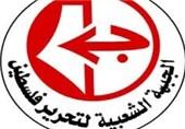 الجبهة الدیمقراطیة لتحریر فلسطین تدین العدوان الاسرائیلی على سوریا