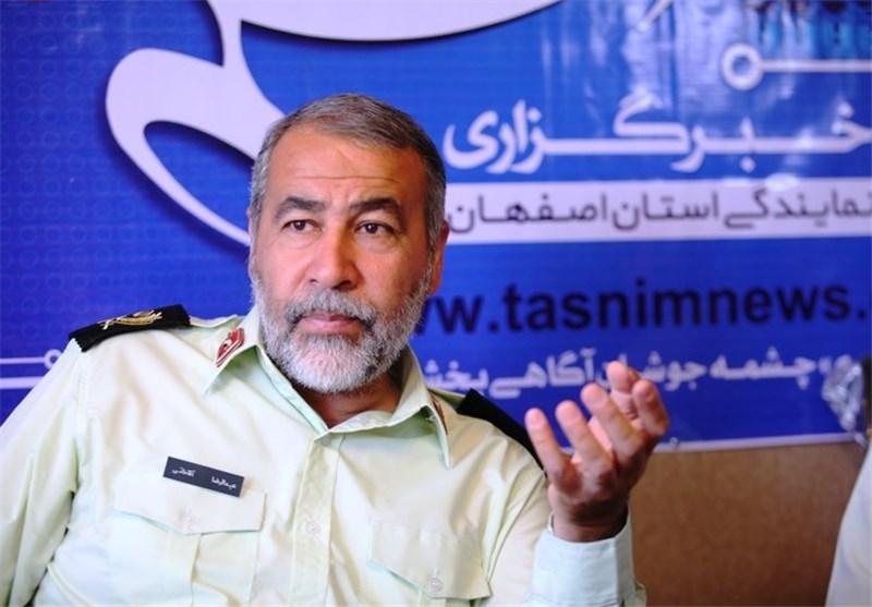 سردار آقاخانی تسنیم اصفهان