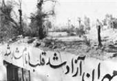 برگزاری ویژه برنامههای سالروز آزادسازی مهران