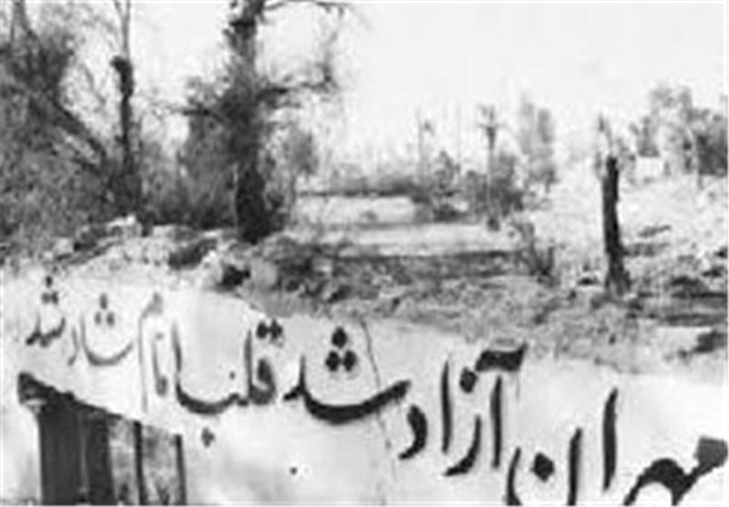 مراسم بزرگداشت عملیات کربلای یک در مهران برگزار میشود