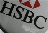 رایزنی ایران و بزرگترین بانک اروپا برای از سرگیری روابط مالی