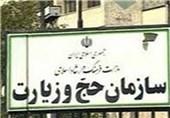 اسامی مجروحان ایرانی حمله تروریستی سامرا+ جزئیات حادثه